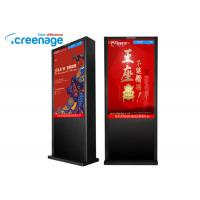 HD Floor Stand Lcd Digital Signage Outdoor Led Display Screen For Retail Store