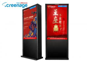China HD Floor Stand Lcd Digital Signage Outdoor Led Display Screen For Retail Store on sale