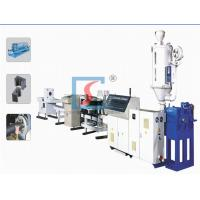 China PP/PE Single Wall Corrugated Plastic Pipe Production Line , Pipe Extruding Machine on sale