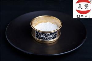China White Powder Zinc Phosphate Pigment , Rust Resistant Paint 6-8 PH Value supplier
