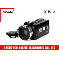 China 12 MP Lightweight High Definition Digital Camcorder 3 Inch LCD Touch Screen on sale