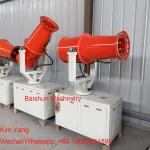30 meters automatic rotation water spray gun fog cannon sprayer for demolition