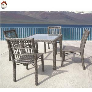 China ancient outdoor dining set modern rattan furniture RMS70149R on sale