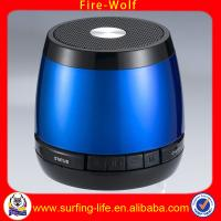 China Mini Bluetooth Speaker, Best Bluetooth Speaker,China Best Bluetooth Speaker on sale