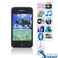 HiPhone H6 Quad Band Dual Cards Dual Standby Dual Cameras WIFI Color TV Bluetooth Java 3.5-inch Touch Screen Phone