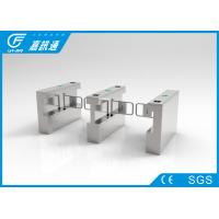 China Automatic Alarm Sensor Secuirty Swing Gate Arm Barrier Gates For Public Place on sale