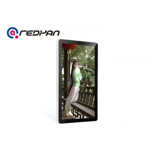 China Advertising Wall Mount LCD Display Wireless For Bus Station 1920*1080 Resolution on sale