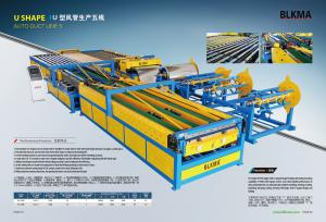 China galvanized metal sheet air duct machine / auto rectangular duct line in China on sale