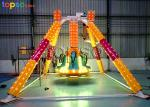 Family Park Pendulum Ride 360  Durable  Extreme Frisbee Ride 4.5m Height
