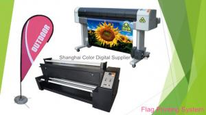 China Automatic Direct Dye Sublimation Printer / 1440 DPI Epson Head Printer For Clothes on sale