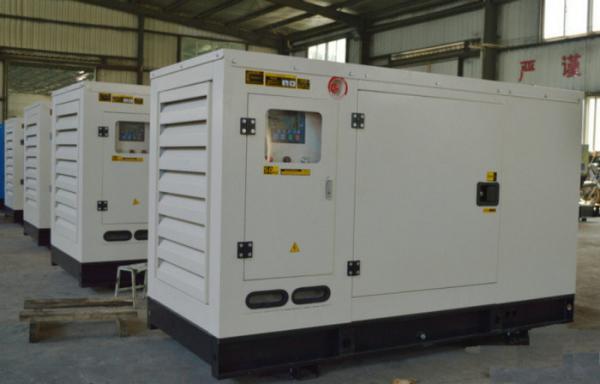 Japan Yanmar Diesel 50 KVA Generator Set Commercial Power