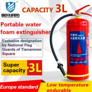 China The fire safety portable water-based fire extinguisher 3L on sale