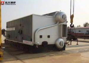 China Low Pressure Steam Boiler Bagasse Fired Coconut Shell Heating Q345R Material on sale