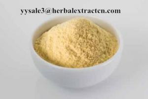 China Yeast β-glucan,  new resource food, enhance Immunity, anti-tumor, anti-radiation, Oat β-glucan, hot selling on sale