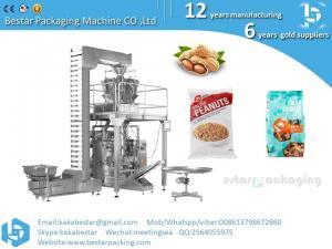 China Nuts, peanuts, crunchy peanuts, cashews, coconuts, pistachios, nutcrackers, white peanuts, nuts, mixed nuts, raisins, dr on sale