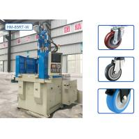 China High Efficiency Vertical Injection Molding Machine HM-85RT-W For Trailer Wheel on sale