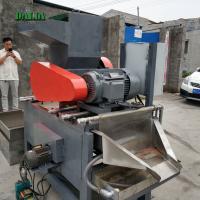 220V / 380V Voltage Scrap Copper Wire Granulator , Copper Wire Machine Wet Separation