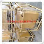 Factory direct sale Shantui SD23 bulldozer front bracket