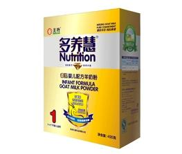 China INFANT FORMULA GOAT MILK POWDER  yue rui  0-6 month baby on sale