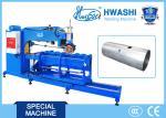 Car Alusil Oil Tank Straight Rolling Auto Welding Machine 3 Phase Speed Regulator