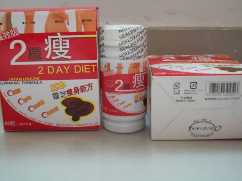 Elitefts fat loss diet