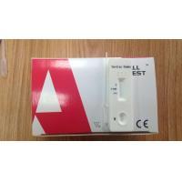 H-FABP Cardiac Troponin I Combo Rapid Test Kits Cassette CE Certified