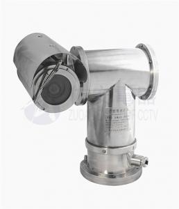 China 550TVL 18X Auto Tracking Explosion Proof PTZ Camera For Industry Hazardous Area on sale