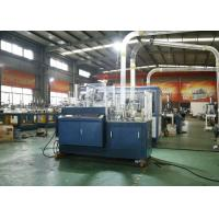 Fully Automated Double Wall Paper Cup Machine 380V 50Hz 4 KW 2oz - 14oz