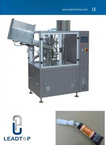 China 4kw 380V / 220V Hot Glue Tube Filling Sealing Machine With Alarm System on sale