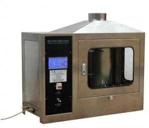 China SL-FL100 Building Material Flammability Test Furnace with Touch Screen Control on sale