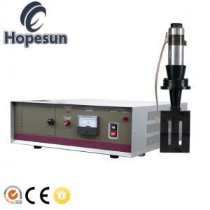 China 25khz Thermoplastics Ultrasonic Spot Welding Machine on sale