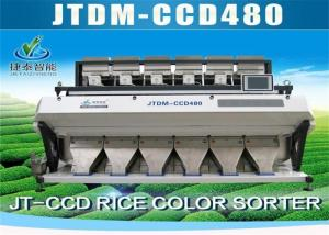 China High Performance LED Sorting Machine For Parboiled Rice 99% Accuracy on sale