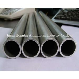 China aluminum pipe 6061 6063 T5 T6 on sale