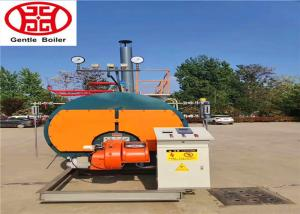 China Normal Pressure Horizontal Steam Boiler For Mushroom Cultivation Autoclave Sterilization on sale