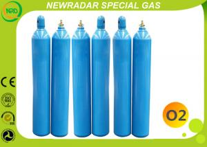 China Medical Oxygen Gas High Pressure Oxygen Tanks Non Reactive DOT Standard on sale