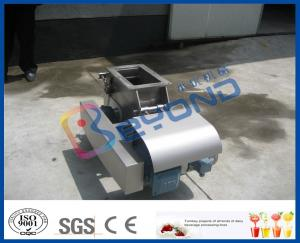 China Hammer Type Fruit Crushing Machine , Industrial Fruit Presses And Crushers on sale