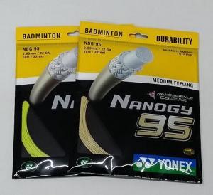 China Yonex badminton strings BG65 BG65TI BG66 BG66 Ultimax BG80 BG80 Power BG85 BG Nanogy 95 BG Nanogy 98 on sale
