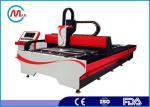 máquina de corte do Cnc do laser da fibra 300W para o cortador do metal garantia de 12 meses