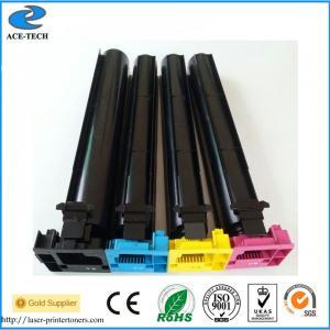 China MX-2000 2300 2700 Colours Sharp Toner Cartridge , Sharp MX-27NTBA Toner Cartridge on sale