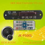 China JK-P5001   USB TF card fm radio car mp5 video player module circuit board wholesale
