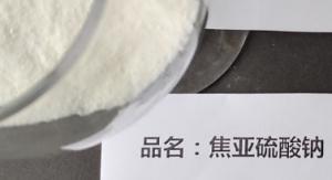 China Sodium Metabisulfite Oxygen Scavenger, Preservative Sodium Metabisulphite on sale