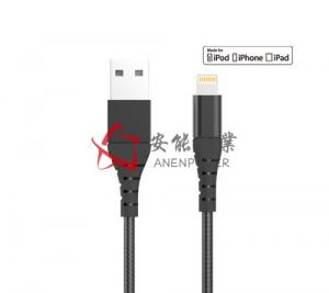 China IPad Using Lightning IPhone USB Charger Cable Updated According To IOS on sale