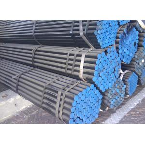 China TP310S Mild Carbon Steel Pipe , 0Cr13 / 1Cr13 / 2Cr13 Seamless Stainless Steel Tubing on sale