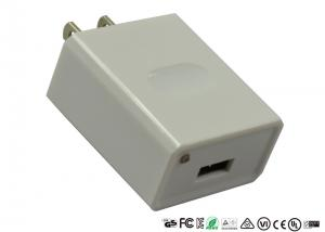 China 5V Li-ion Battery Charger Constant Current Mode  500mA 600mA 800mA 1A on sale