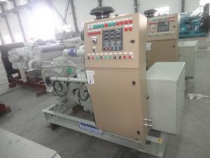 China Fishing Boat Marine Diesel Genset Heat Exchanger / Sea Water Pump Cooling System on sale