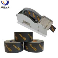 China Gum kraft paper tape Dispenser on sale