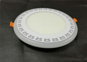 China 12W + 4W Recessed Led Panel Light Double Color Round Warm White AC 85-265V on sale