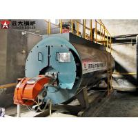 10 Tons Wet Back Structure Gas Fired Boilers 10 Bar Use In Milk Factory