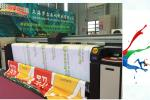 flags banner printer digital printing machine print textile fabric flag printer