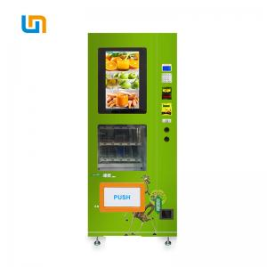 China Green Arrow Chewing Gum Snack Food Vending Machine Easy To Operated on sale